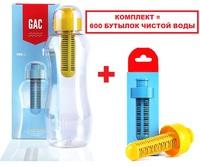 """Комплект Бутылка-фильтр+Картридж """"GAC"""""""