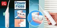 Стоматологический водяной флоссер Power Floss