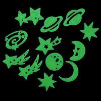 """Наклейки флуоресцентные """"Гравитация планет"""" 8пр."""