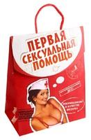 """Пакет-конверт """"Первая сексуальная помошь"""""""