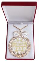 """Медаль """"С юбилеем 55"""""""
