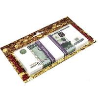 Деньги прикол сувенирные Рубли