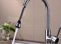 Водосберегающая насадка-фильтр на кран